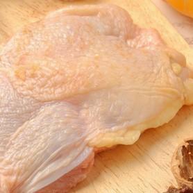 Frozen Chicken Chop 2kg per pack