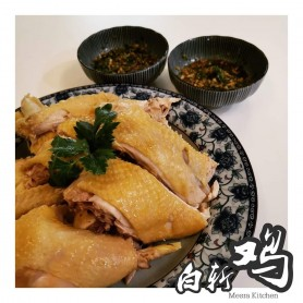 Fresh Kampong  Chicken 1.6kg