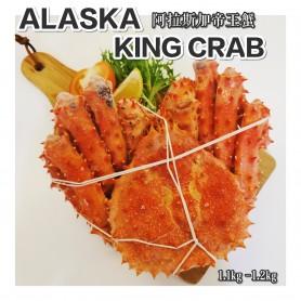 Alaska King Crab 1.1-1.3 kg/pc
