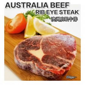 Beef Ribeye Slice