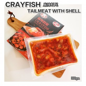 Lekar Hot&Spicy Tail Meat with Shell CrayFish