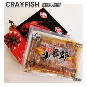 Cray Fish With Shell