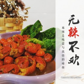Hot & Spicy CrayFish with Tail Meat