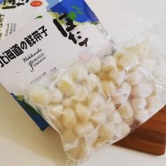 Scallop Japan S size (40/60)  80pcs/box