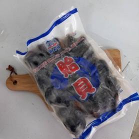 Frozen Boiled Shell Mussel 10/20
