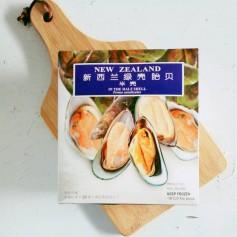Greenshell Mussels NZ (26-30 per pack)
