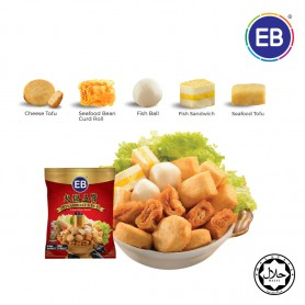 Steamboat 5 in 1 (500gm)