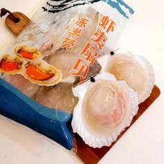 Half Shell Scallop L Size 1kg per Pack
